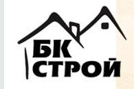 Фирма БК-строй