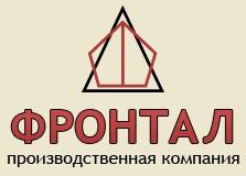 Фирма Фронтал