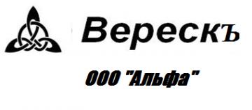 Фирма Альфа, ООО