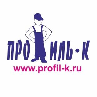 Фирма Профиль-К, Оконный завод