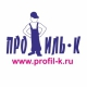 Акции и скидки на пластиковые окна от компании Профиль-К, Оконный завод