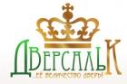 Фирма Дверсаль-К