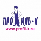 Фирма Профиль-К, ООО ПКФ