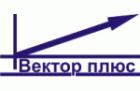 Фирма Вектор Плюс